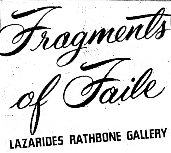 faile-homepage-flyer