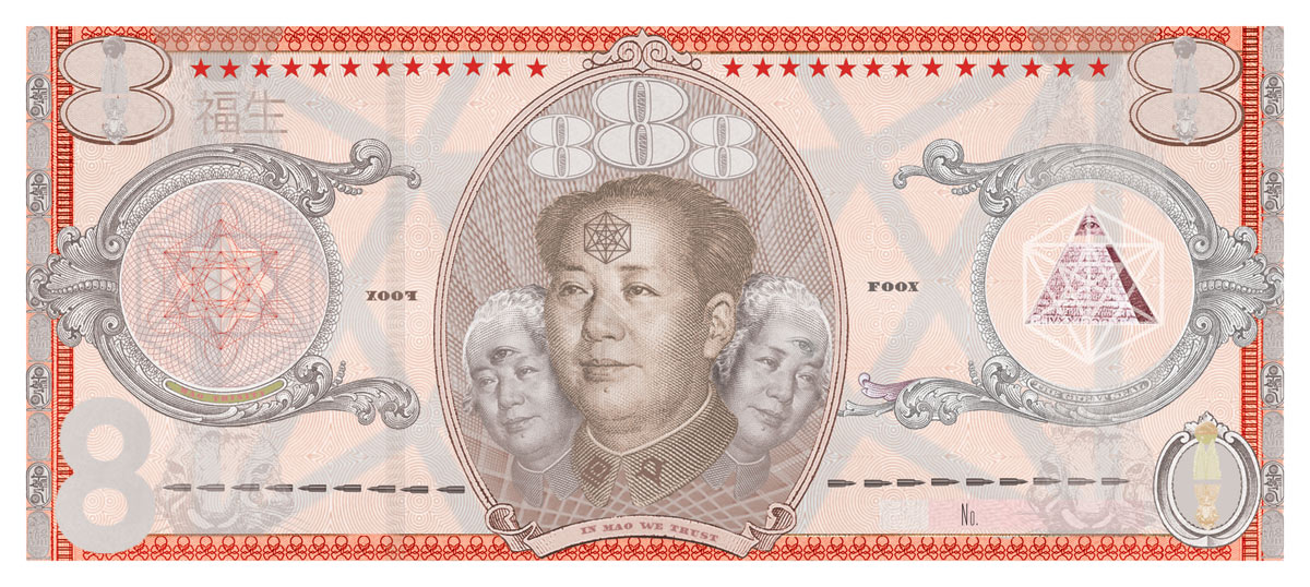 foox trinity mao money variant