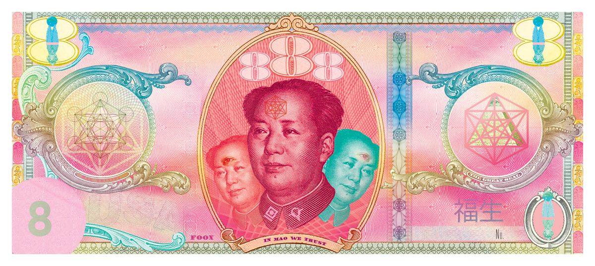 foox trinity mao money