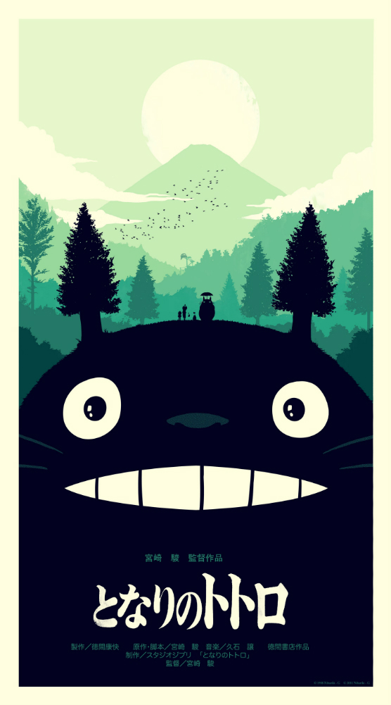 moss my neighbor totoro variant