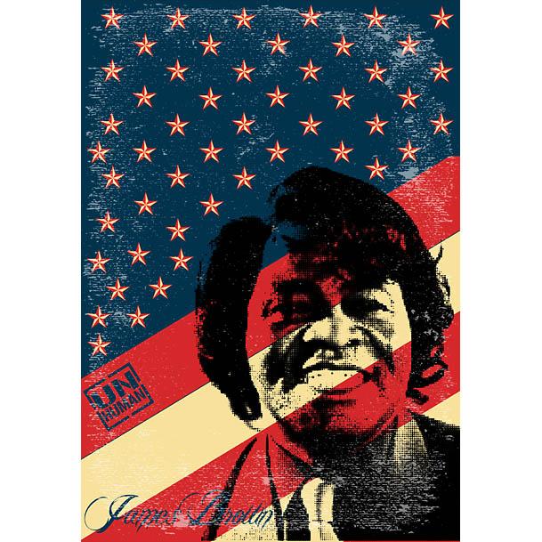 unhuman James Brown