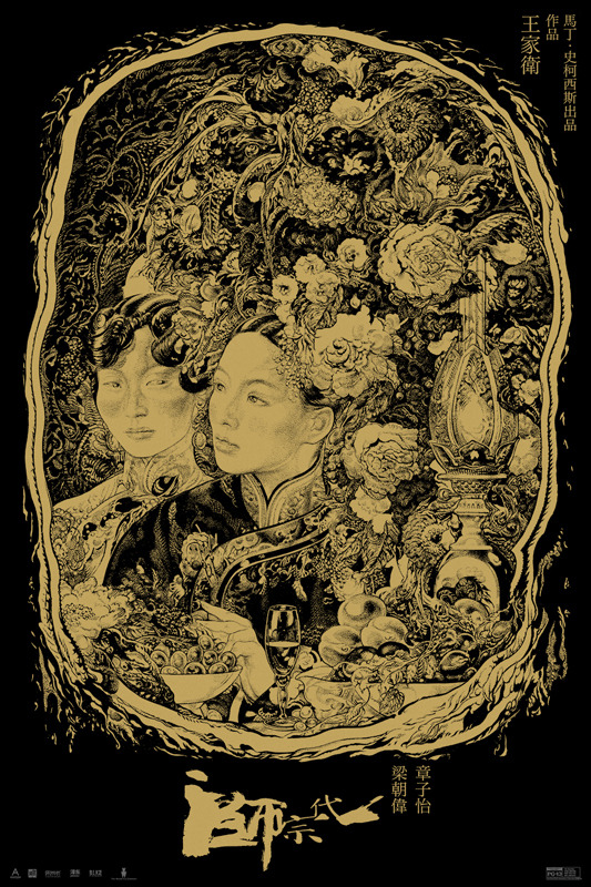 Zouravliov the grandmaster gold