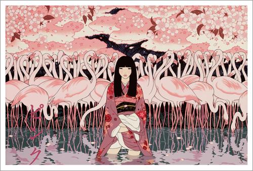 Yumiko Kayukawa For Sale Pink by Yumiko Kayukawa