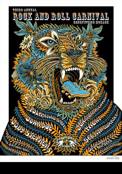 emek carnival tiger 2913