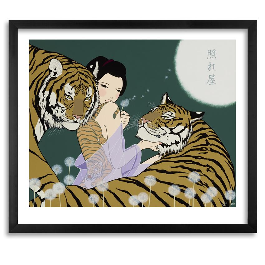 Yumiko Kayukawa Prints Shyness by Yumiko Kayukawa