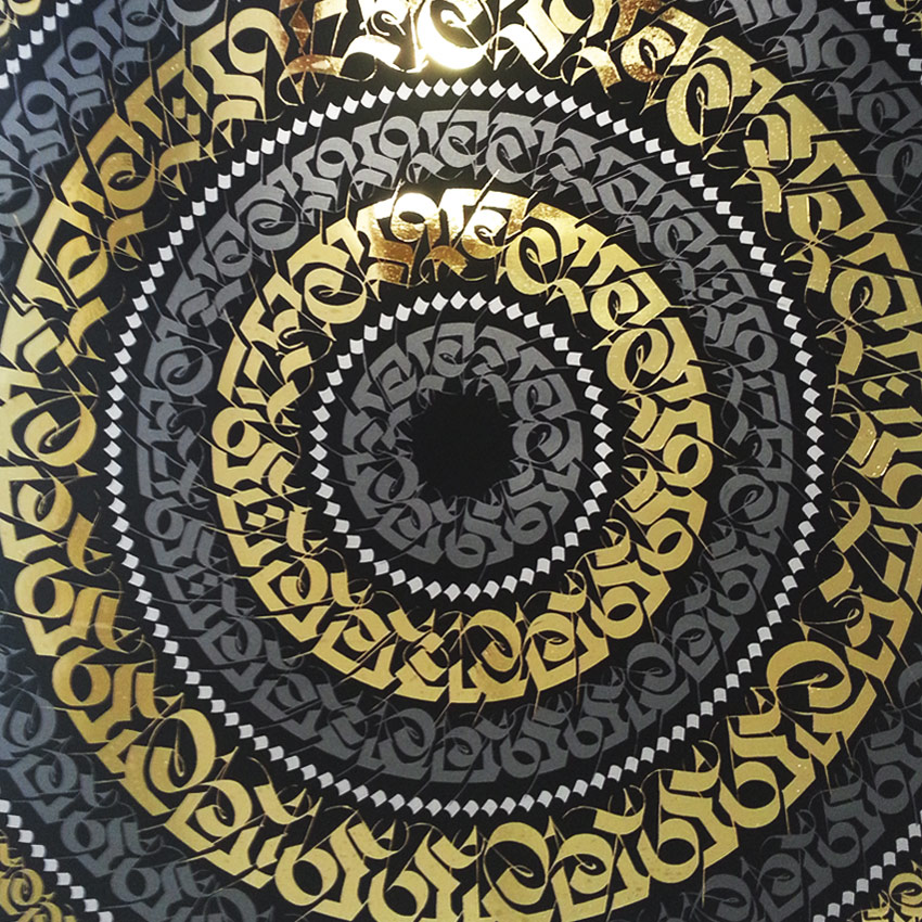 cryptik-the-jewel-in-the-lotus-gold-29.5x29_.5-1xrun-04rev_