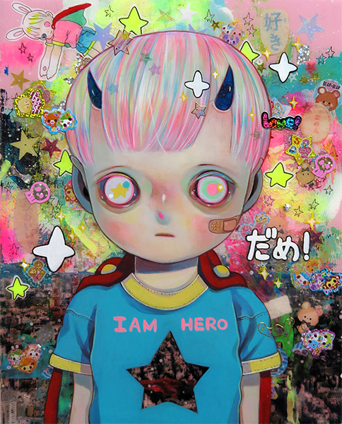 """Happy?"" by Hikari Shimoda.  17"" x 22"" Giclee.  Ed of 25.  $70"