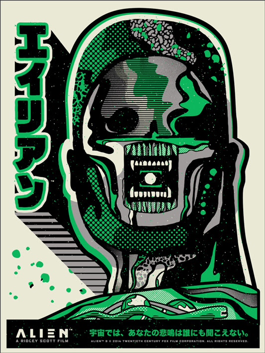 "Poster by We Buy Your Kids. 18""x24"" screen print. Hand numbered. Edition of 125. Printed by D&L Screenprinting. $40"
