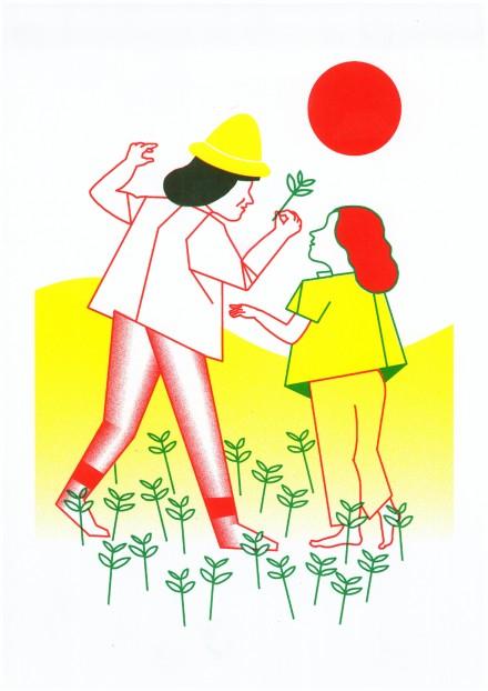 sp automne-adrien-herda