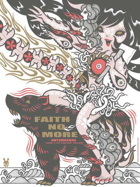 mizuno Faith No More - Tokyo 2015 night 1