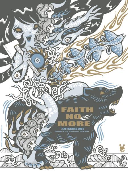 mizuno Faith No More - Tokyo 2015 night 2