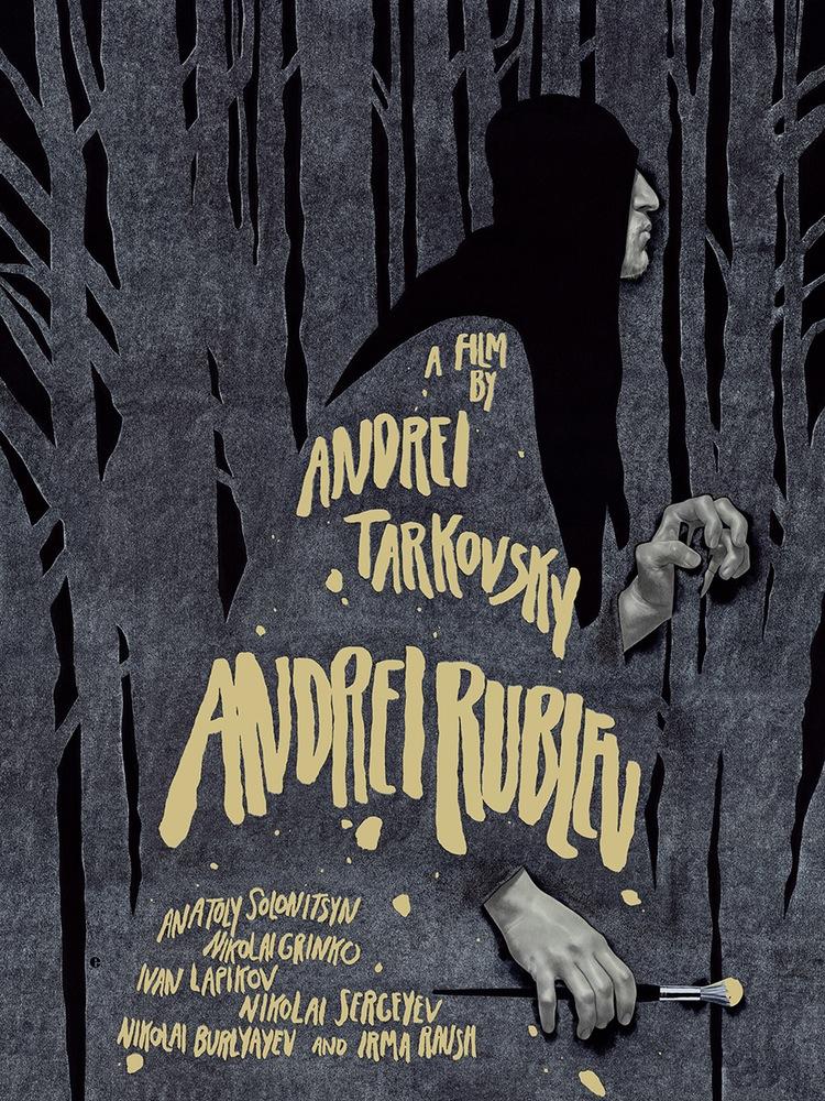 kinsella ANDREI RUBLEV variant