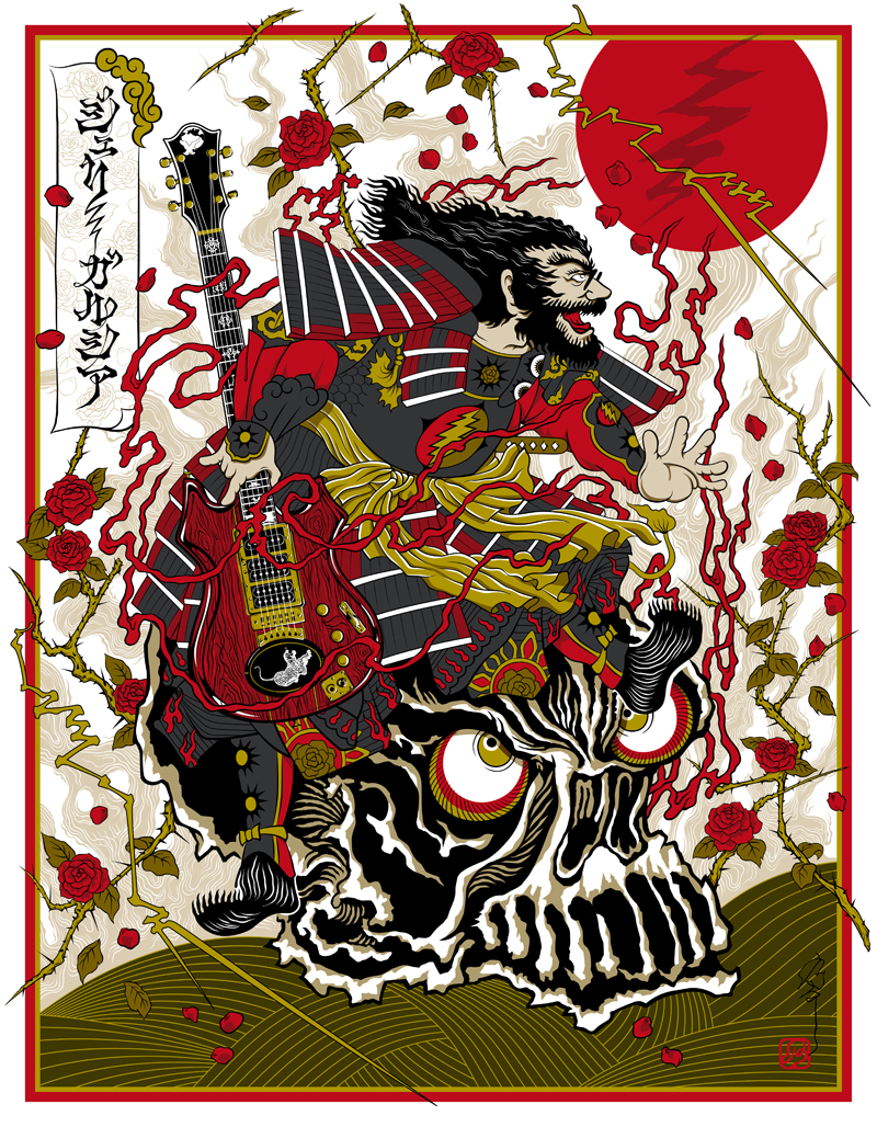 """Samurai Jerry"" by Daisuke Kimura.  386 x 544mm 6-color Screenprint.  Ed of 50 S/N.  $65"