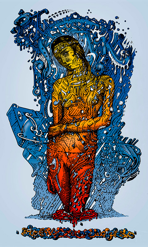 """Desert Girl"" by David Welker.  12"" x 20"" Screenprint on mirror foil.  Ed of 70 S/N.  $150"