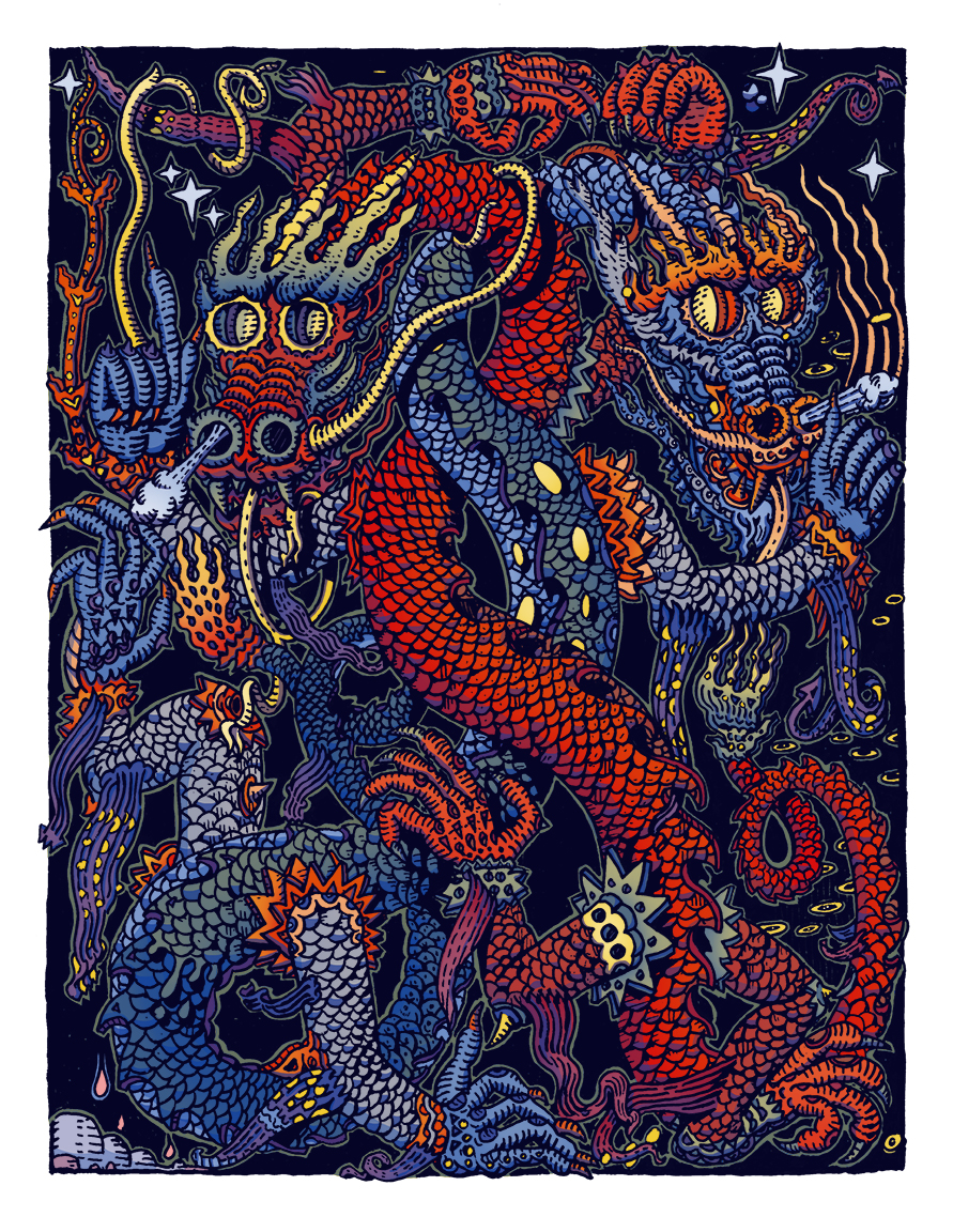"""The Some of One"" by David Welker.  12"" x 16"" Screenprint.  Ed of 200.  $65"