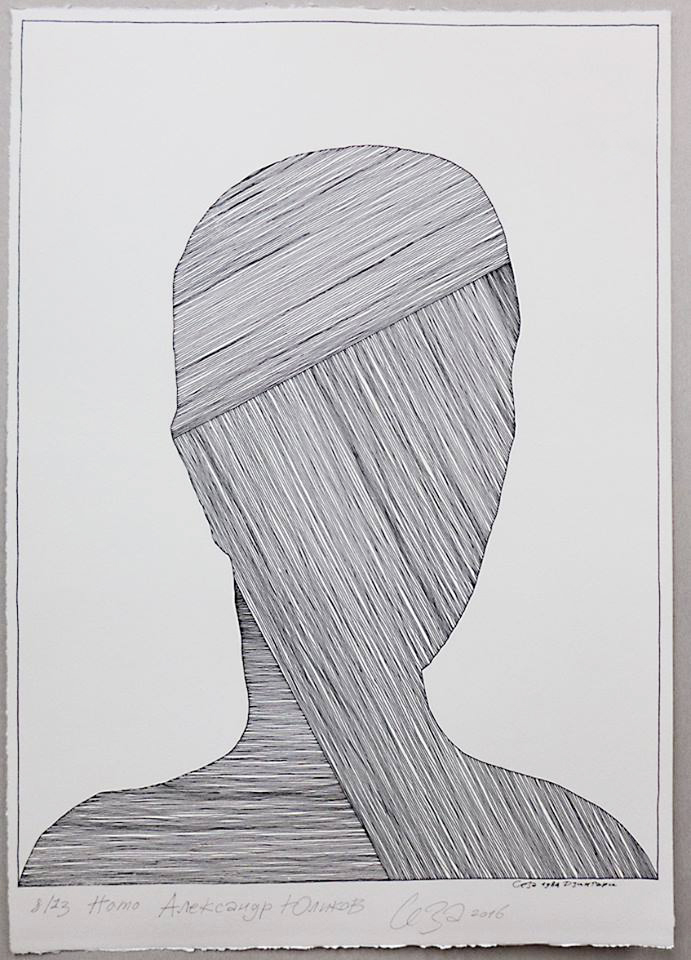 """Homo"" by Alexander Yulikov.  50 x 70cm Screenprint.  Ed of 13 S/N.  $500 (White)"