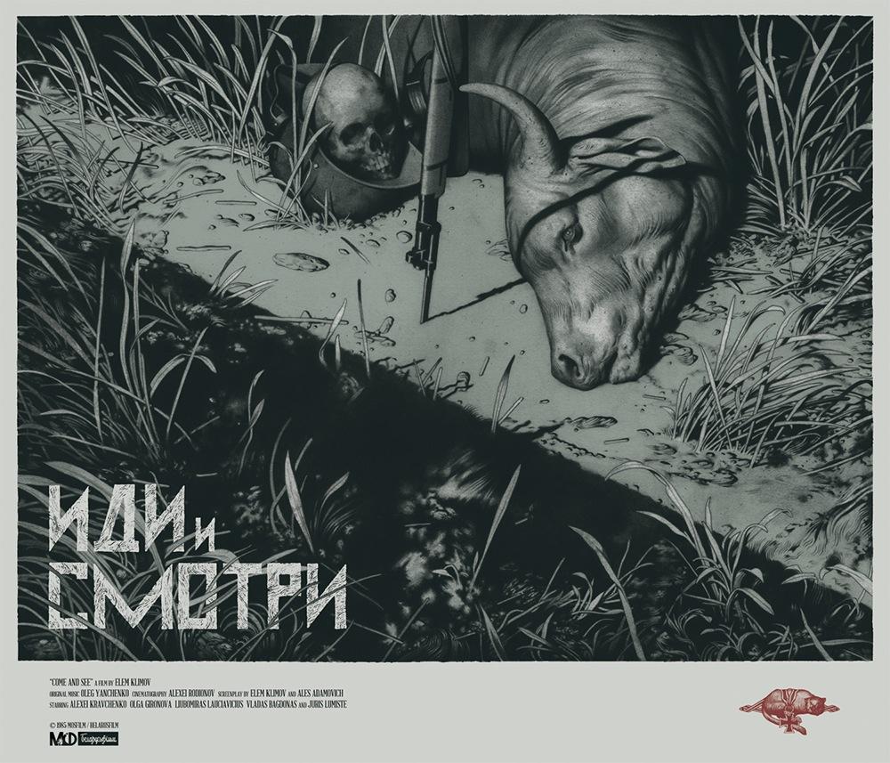 """Come and See"" (Idi I Simotri) by Joao Ruas.  24"" x 28"" 8-color Screenprint.  Ed of 60 N.  £100 ($132)"