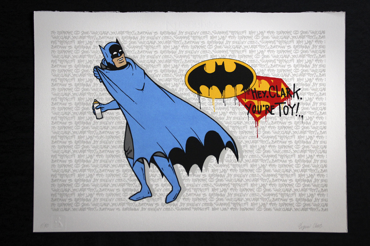 """Hey, Clark, You're Toy"" by Evgeni Ches.  35 x 50cm 7-color Screenprint.  Ed of 30 S/N.  $50"