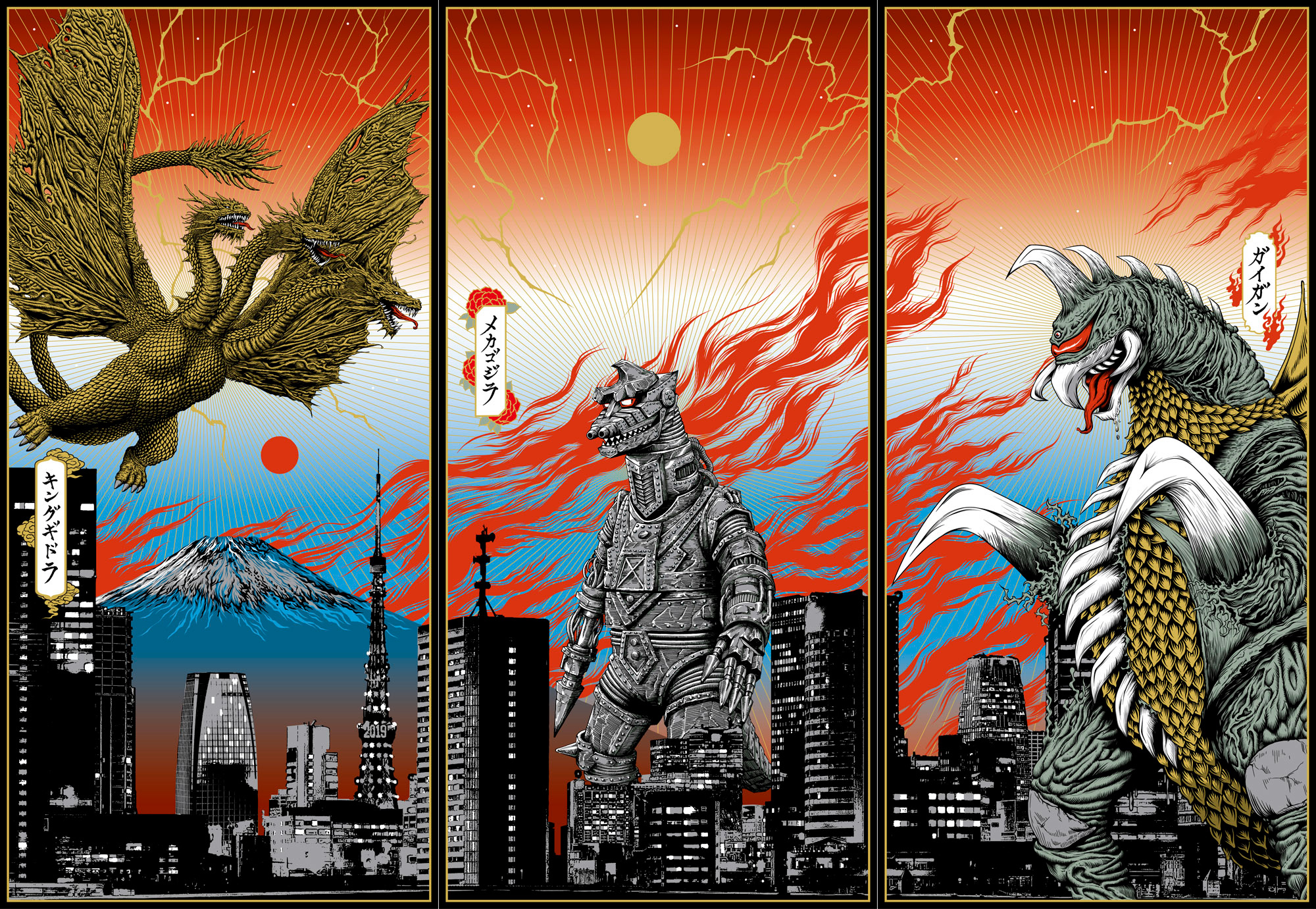 """Ghido God Giga"" by Daisuke Kimura.  (3) 290 x 590mm 6-color Screenprints.  Ed of 100 S/N.  $50 each : $150 set"