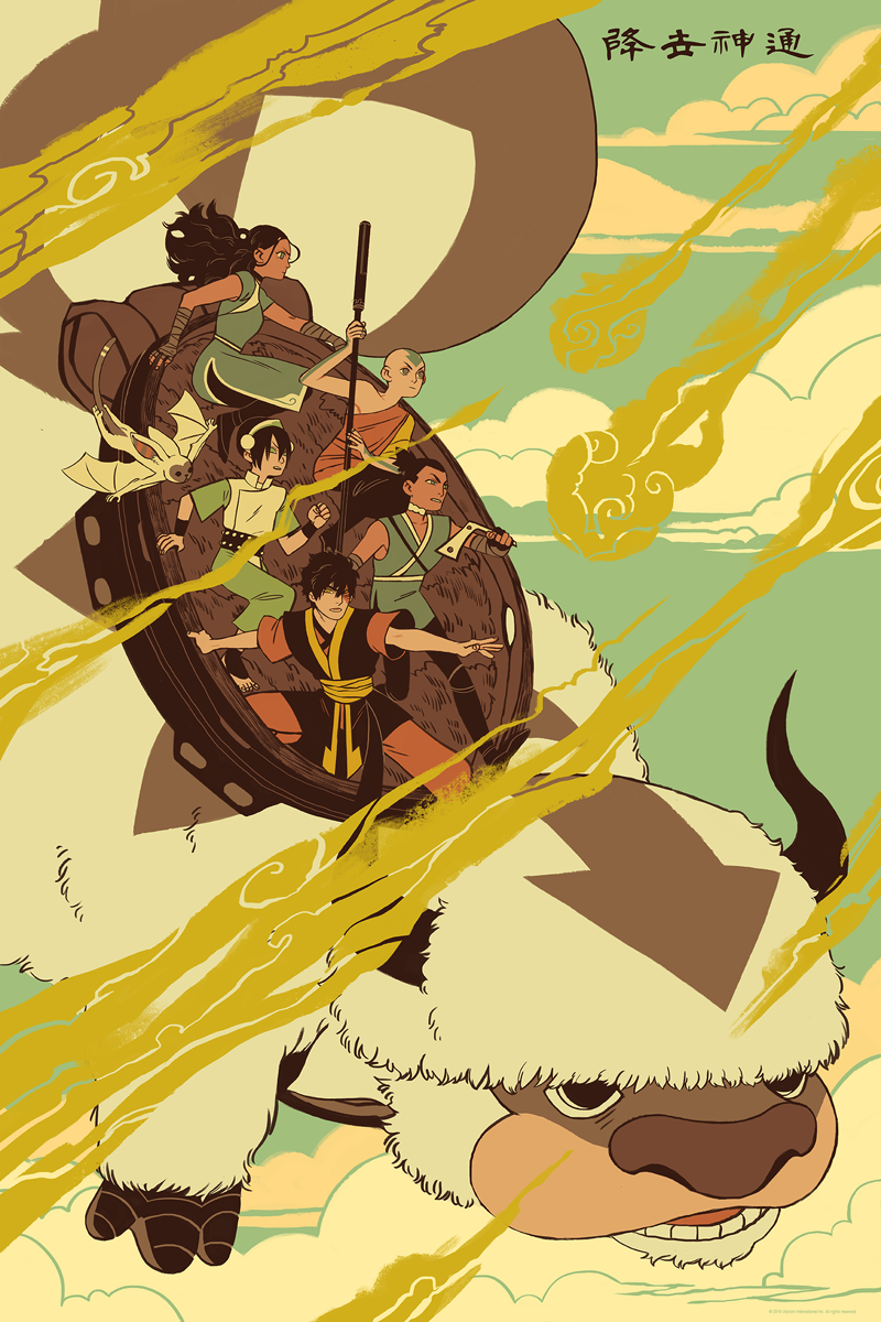 "Avatar: The Last Airbender by Sara Kipin. 24""x36"" screen print. Hand numbered. Edition of 175. Printed by D&L Screenprinting. $45"