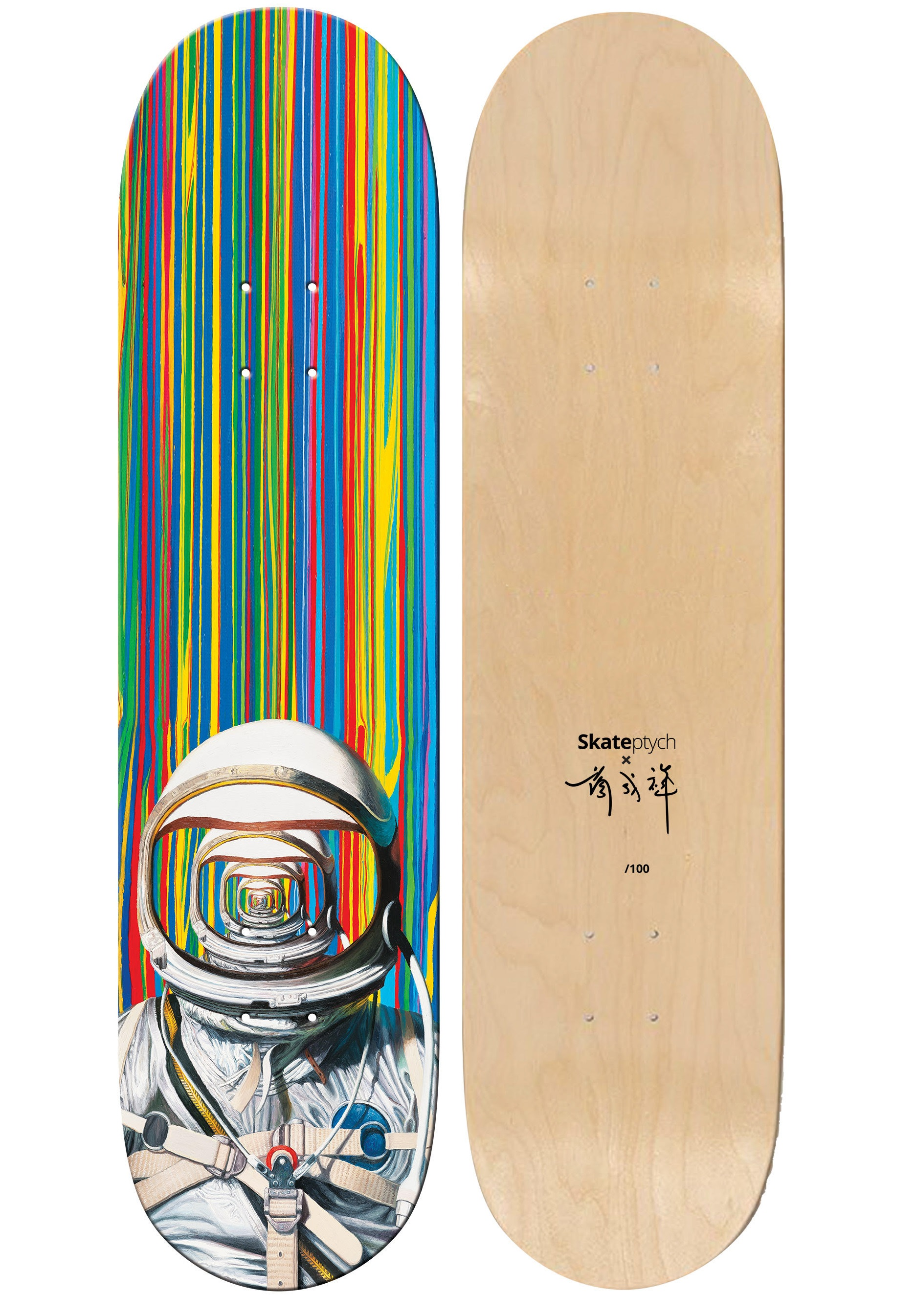 New art skateboard decks from Skateptych | 411posters